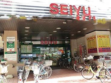 西友駒沢店の画像1