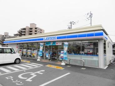 ローソン宇都宮石井町内野店の画像1