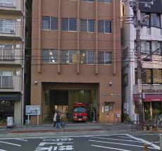 大阪市消防局阿倍野消防署阪南出張所の画像1