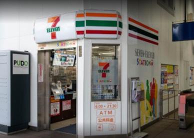 セブンイレブン 京急ST梅屋敷店の画像1