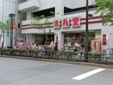 赤札堂 池袋店