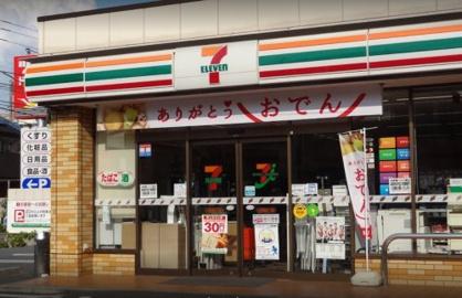 セブンイレブン 大田区西糀谷1丁目店の画像1