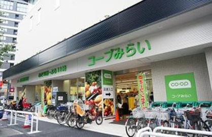 コープみらい コープ中野中央店の画像1