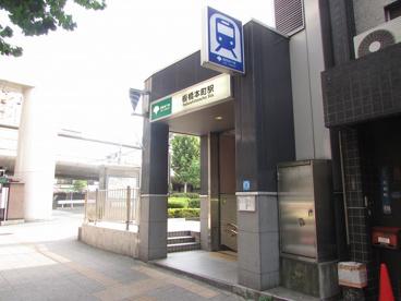 都営三田線 板橋本町駅の画像3