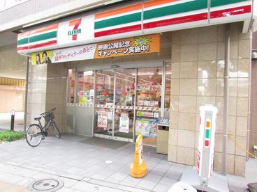 セブンイレブン板橋本町駅北店の画像2