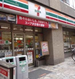 セブンイレブン文京小石川1丁目店の画像1