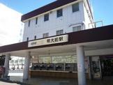 京王線、京王井の頭線、明大前駅。