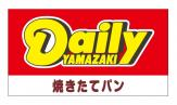 デイリーヤマザキ 神戸山手大学前店