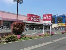 ベルクス 墨田店