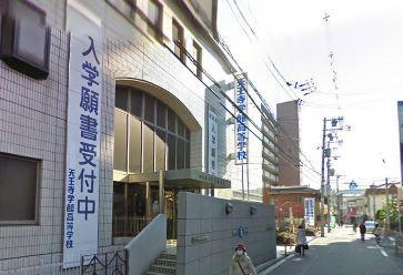 私立天王寺学館高等学校の画像1