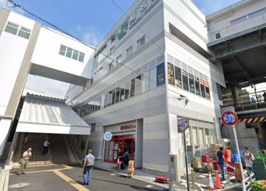 まいばすけっと菊名駅の画像1