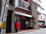 京都五条東洞院郵便局