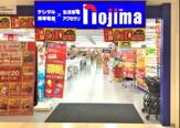 nojima(ノジマ) 千住大橋店