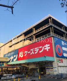 ケーズデンキ 星川店の画像1