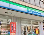 ファミリーマート 新横浜三丁目店