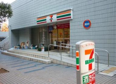 セブンイレブン 横浜アリーナ店の画像1