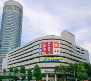 こだわり市場 新横浜プリンスペペ店の画像1