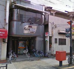 大阪阿倍野筋郵便局の画像1