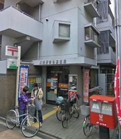 阿倍野保名郵便局の画像1