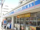 ローソン大森駅西口店