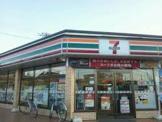 セブンイレブン 堺鳳中町8丁店