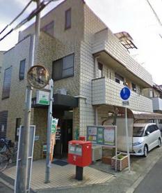阿倍野相生郵便局の画像1