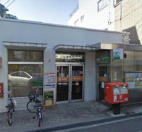 阿倍野高松郵便局の画像1