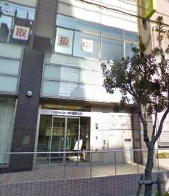 国民生活金融公庫阿倍野支店の画像1
