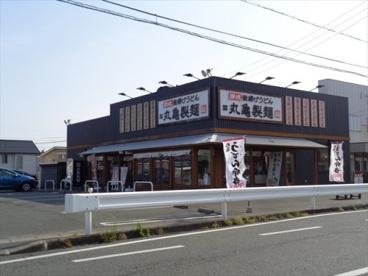 丸亀製麺浜松東若林の画像1