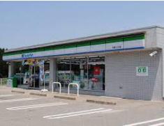 ファミリーマート 太田新井町店の画像1