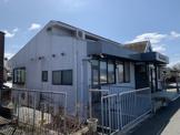 長井小児科医院