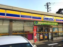 ミニストップ 南大沢店