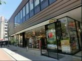 クリエイト薬局横浜鶴屋町店