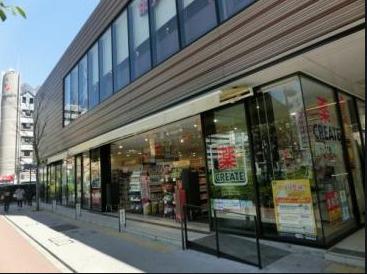 クリエイト薬局横浜鶴屋町店の画像1