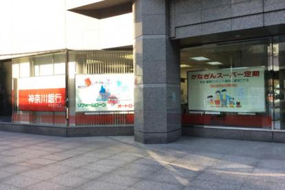 神奈川銀行横浜西口支店の画像1