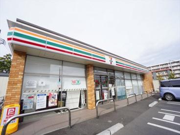 セブンイレブン 世田谷南烏山2丁目店の画像1
