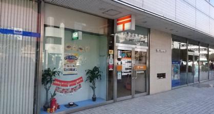 横浜鶴屋町郵便局の画像1