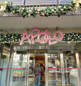 百圓領事館アポロ店の画像1