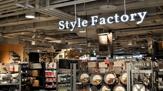 Style Factory(スタイル ファクトリー) みなとみらい東急スクエア店