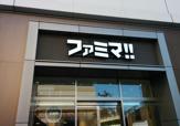 ファミマ 横浜アイマークプレイス店