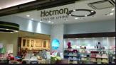 ホットマン マークイズみなとみらい店