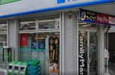 ファミリーマート 吹田山手三丁目店
