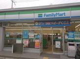 ファミリーマート 大阪万博公園店