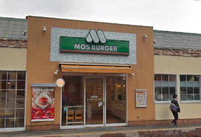モスバーガー北の画像1