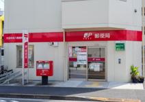 大田中央八郵便局