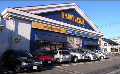 TSUTAYA相模大野店の画像1
