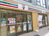 セブンイレブン 横浜県庁前店