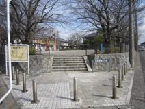 高津東第2公園