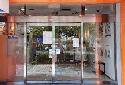 セブン銀行 東京スター銀行 横浜支店ファイナンシャル・ラウンジ 共同出張所の画像1