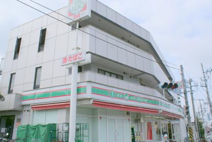LAWSON100 相模原栄町店の画像1